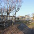 Bostadshuset på Ågrenska